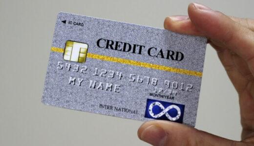 【失敗回避】レアジョブの支払い方法・支払い日は?クレジットカード・デビットカードは使える?