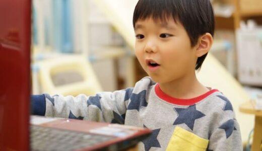 【レアジョブ英会話は子供でも使える?】小学生以下ならリップルキッズパークがおすすめ!